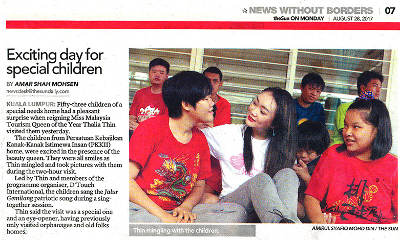 csr-aug17-newspaper-A